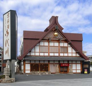 本店 鎌倉御代川